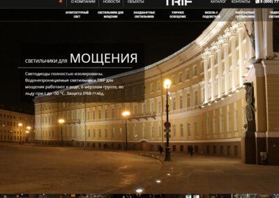 SAS-Gallery-001c