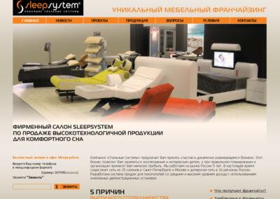 SAS-Gallery-013b