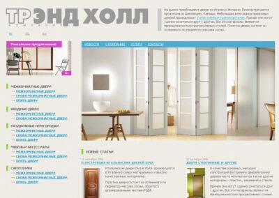 SAS-Gallery-015