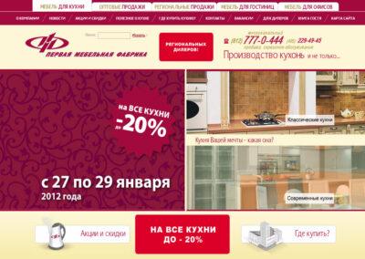SAS-Gallery-022
